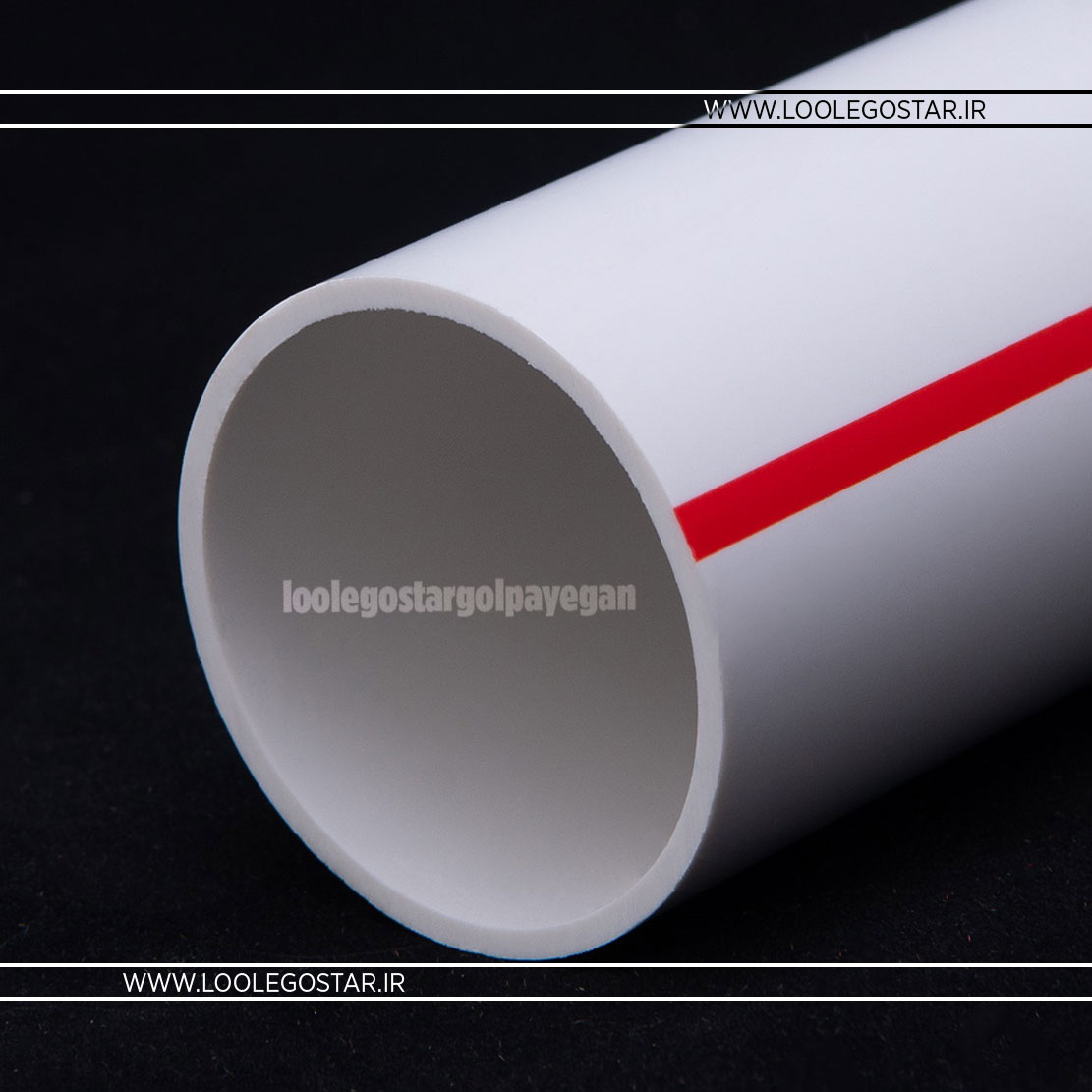 Export White Pipe